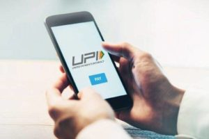 5 reasons why you should use a UPI bank app